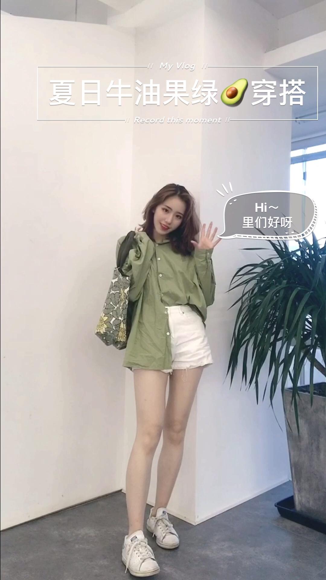 #Plmm的夏日基本素养:美且防晒# 非常小清新的一套look 绿色真的在视觉上给人带来的感觉太舒适了 衬衫的料子很轻薄 所以穿着完全不会闷 宽宽大大的很舒服 再下面加一条白色牛仔短裤 包是起着非常大的作用的 花色与衣服融合的非常好 而且出门购物什么的这个包完全能满足你