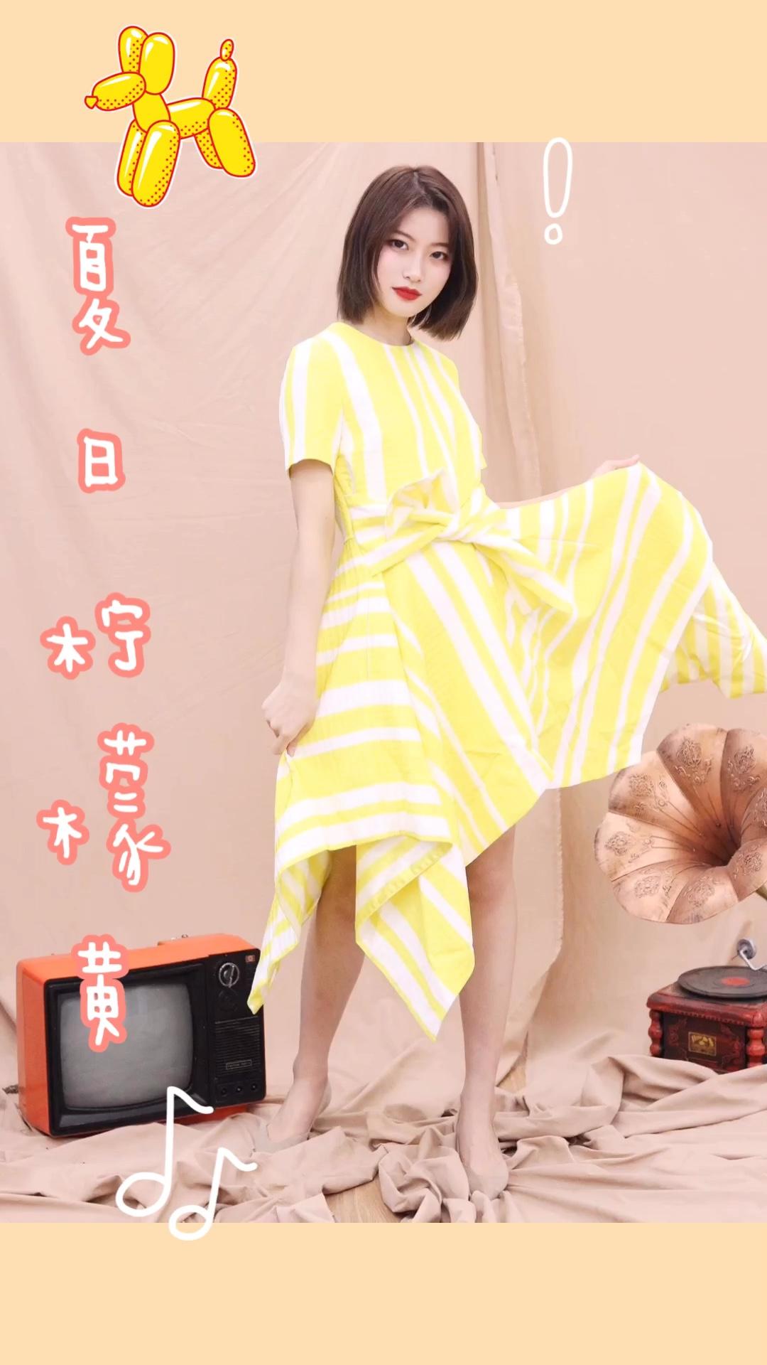 今年夏天,除了推荐好多时尚百搭的夏装之外,最近发现今年流行穿黄色连衣裙,黄色时尚又高级,不会太夸张的颜色,很有小清新的调调~ 经典条纹连衣裙设计,视觉上很显瘦,腰部蝴蝶结系绳设计,很好的显示出腰线,宽松的版型也不挑身材,对于黄皮的妹纸们可以选择这款,会很显肤色,提白。这样的裙长刚好显腿长,外搭高跟鞋日常出门、逛街、约会都是不错的选择,简单又舒适。 #您的十级瘦身裙纸,已发货!#