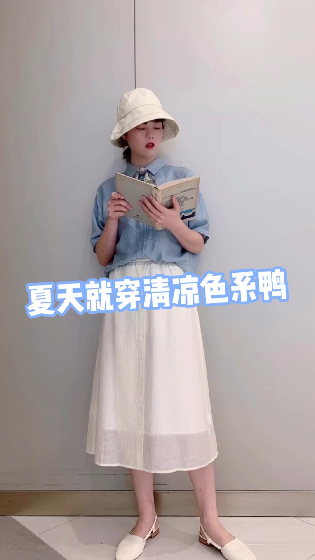 夏天就是要清凉色系搭配呀 看起来比较舒服哦 蓝白搭配真的很小清新啦 帽子选择跟裙子还有鞋子一个色系的 搭配感就出来啦 #仙气降温穿搭,自带冷风机耶#