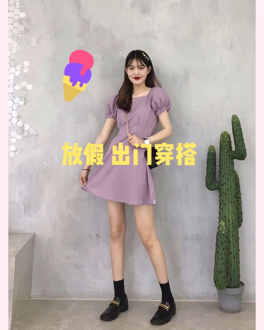 """#150小个子也能有""""斩男腿""""?# 高腰连衣裙::LLANO 链条包:c&k 乐福鞋:pinkpunkplank 🌼🌼🌼"""