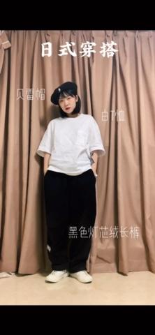 日式穿搭get起来~既休闲又时尚~  #肉系少女最爱,显瘦度满分!#