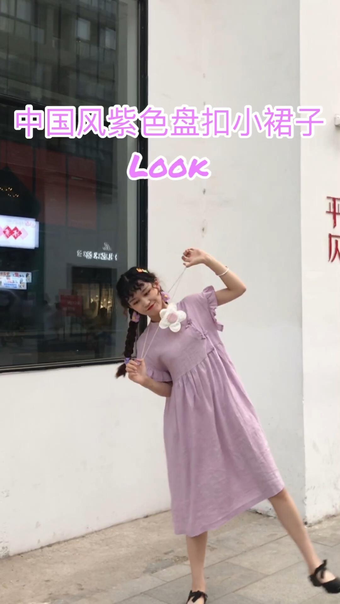 #618网红爆款穿搭集合# 具有中国风的盘扣设计小裙子,这个紫色就淡淡的很有复古的感觉~同时也很清新啦! 无袖的设计和袖口的设计都是这条裙子的亮点! 很淑女的一款裙子,小个子女生一定不能错过!