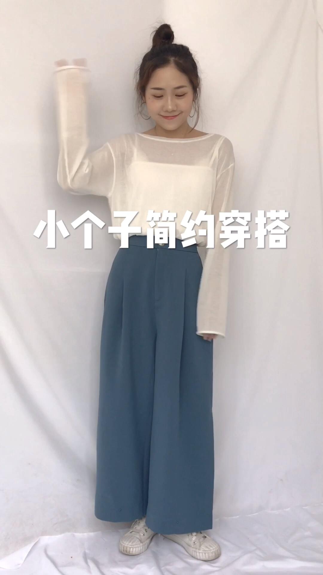 #跟我穿,1秒隐藏不完美身形!#  👧:155cm|80斤 ✍️:这套真的绝了!配色太美,上衣是仿针织的,稍微有点透。裤子是松石蓝的,超级有垂坠感的一条,而且还可以两穿!!裤子可以变成小裤脚,设计太棒啦!