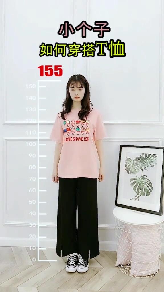 #捡漏618,这些套装还能囤!#你平时怎么穿T恤的?评论告诉我你身高体重,大虾帮你搭配😯