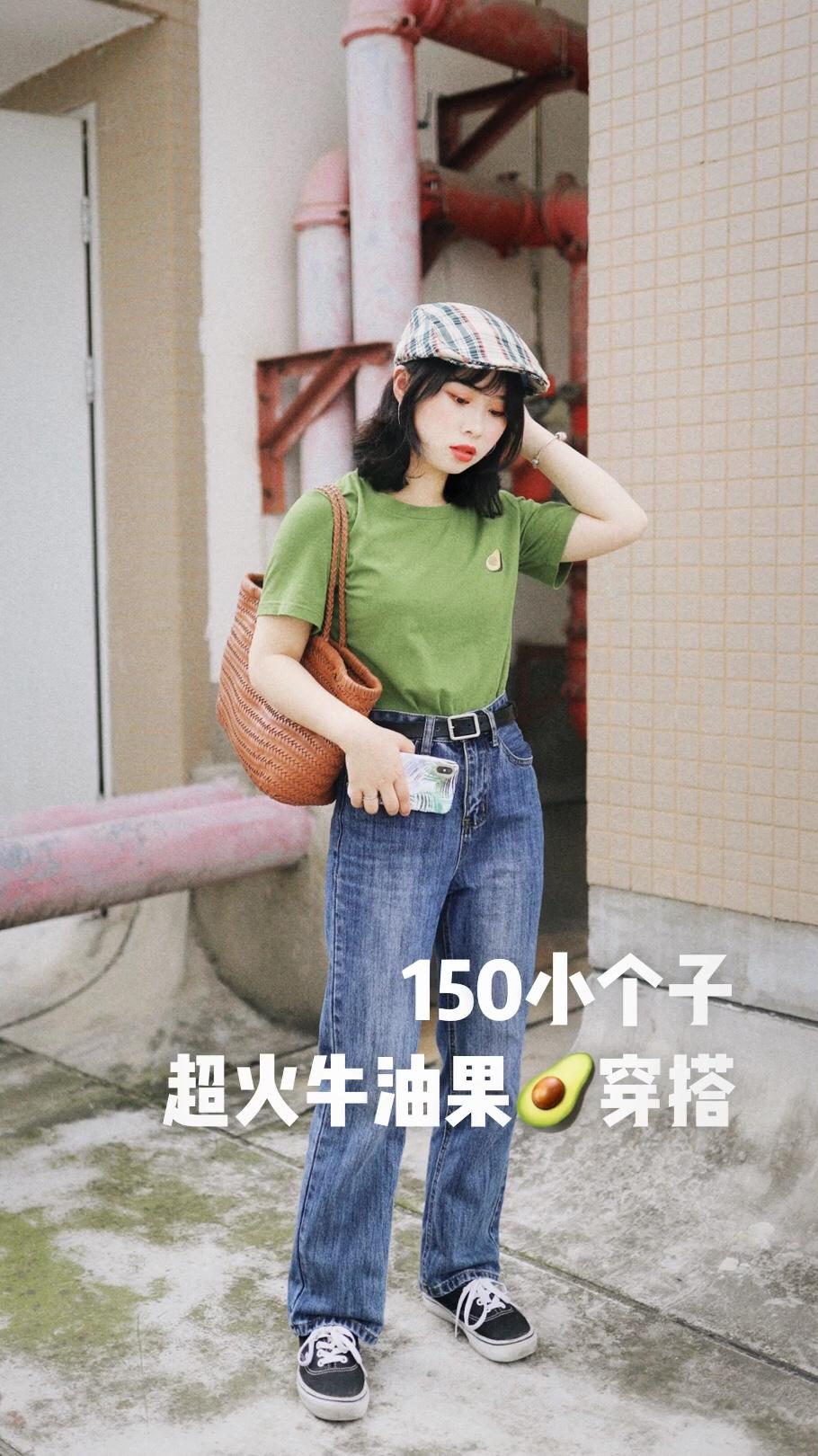 """150小个子穿搭 最夏最热牛油果穿搭!还有谁没有get的吗!! 颜色真的超级显白~我搭配了一个同色系的格纹帽 深色牛仔长裤,拉长全身比例,显高哦!! 一身比较复古的感觉,t恤也neng穿出复古感哦~#牛油果霸屏,听说大家都被""""绿""""了#"""