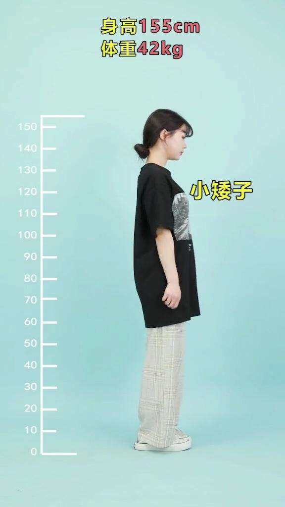 #穿上这条裙子,我脱单了!#小矮子要变成一个女神是不需要增高哒😁