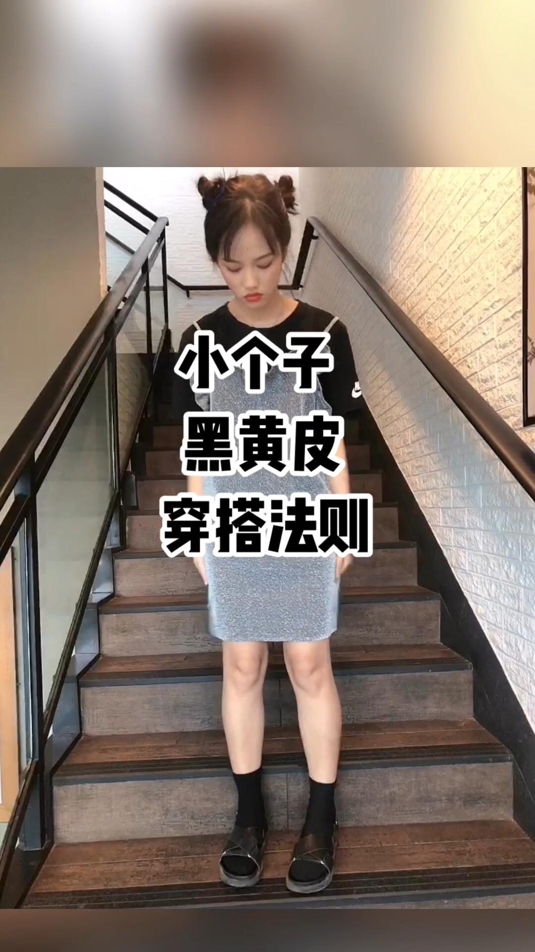 黑色短袖➕bling裙➕鞋子 这条裙子应该要穿出性感的感觉哈哈哈 但是被我穿出了可爱风 依旧很好看的呀 里面搭配了耐克的短袖 可爱又调皮的样子 买下它!!#618销量top竟是这些网红店!#