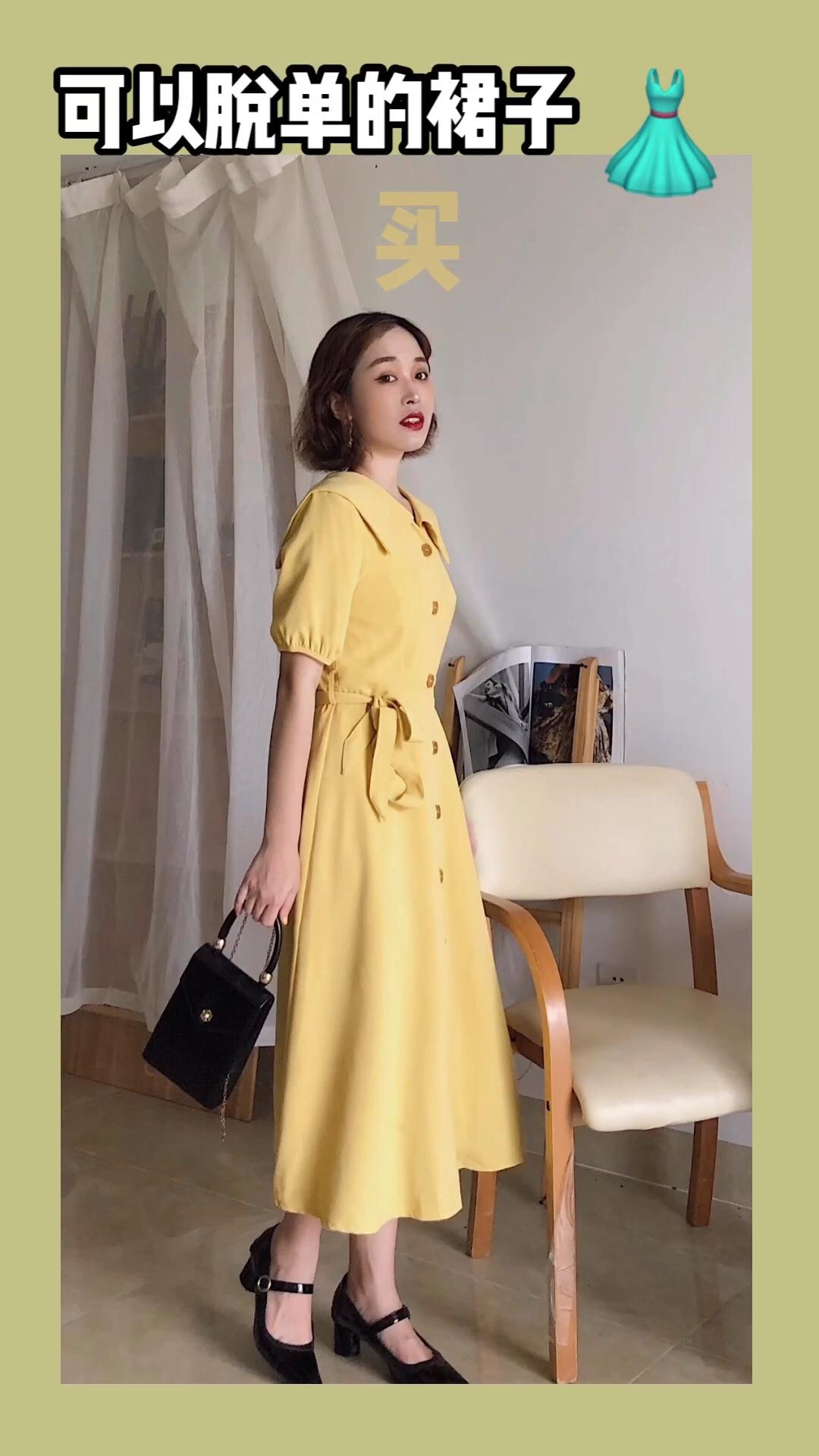 法式复古风鹅黄色连衣裙上身效果太美惹,炒鸡显白的,收腰显瘦,高腰线显个,翻领甜美又减龄,炒鸡完美的一天裙子👗,适合约会,走起!!#穿上这条裙子,我脱单了!#