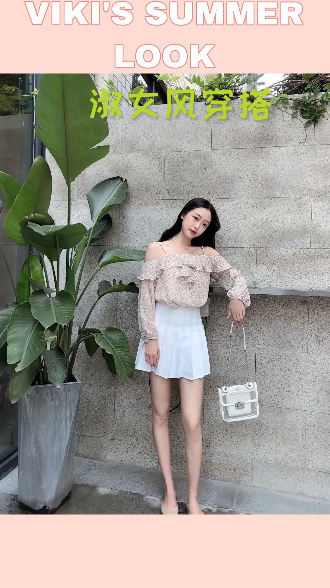 减肥太太太难,显瘦套装最见效! 韩国小姐姐夏天都这么穿! 六月温柔风:今日份淑女额度已满 显瘦才是夏日终极目标鸭💐💐 这条裙子我爱了 #夏日小碎花撩你有点甜#