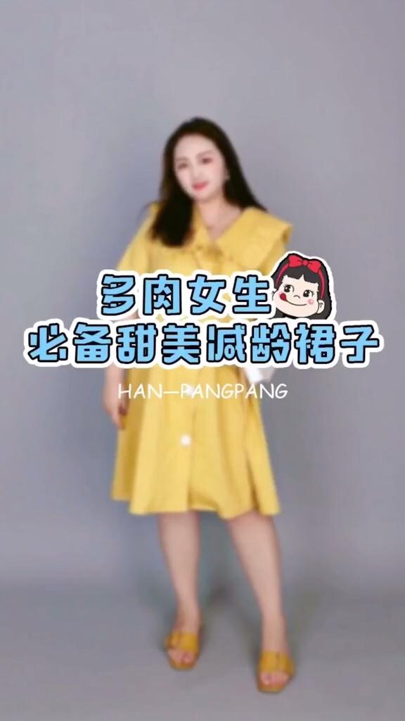 #轻柔雪纺,夏日就要清清爽爽!# 150斤闺蜜👭夏季遮肉穿搭分享~