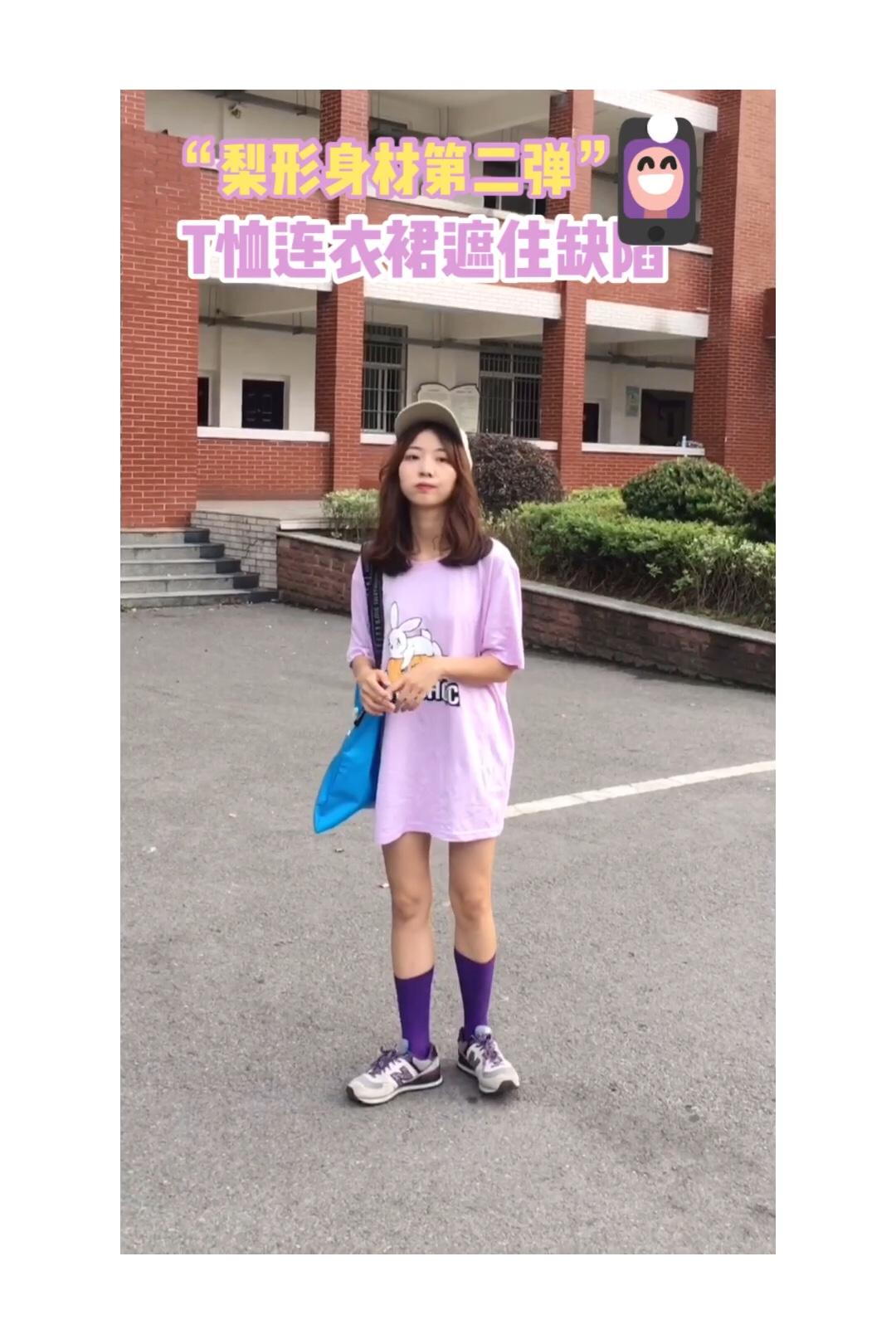 #今日干货:肤白貌美教你穿出来~#  Hello大家好,这里是大鱼穿搭测评第1024期,这一期和大家分享的是连衣裙穿搭。  .「身高163cm.  体重43kg」,给大家参考下。  🌻今天的主角是紫色连衣裙,今年夏天好像也特别流行t恤连衣裙,紫色的粉粉嫩嫩的,约会必穿啦,显白长度也适合小个子!  ✌️喜欢记得给我点赞留言哦!!