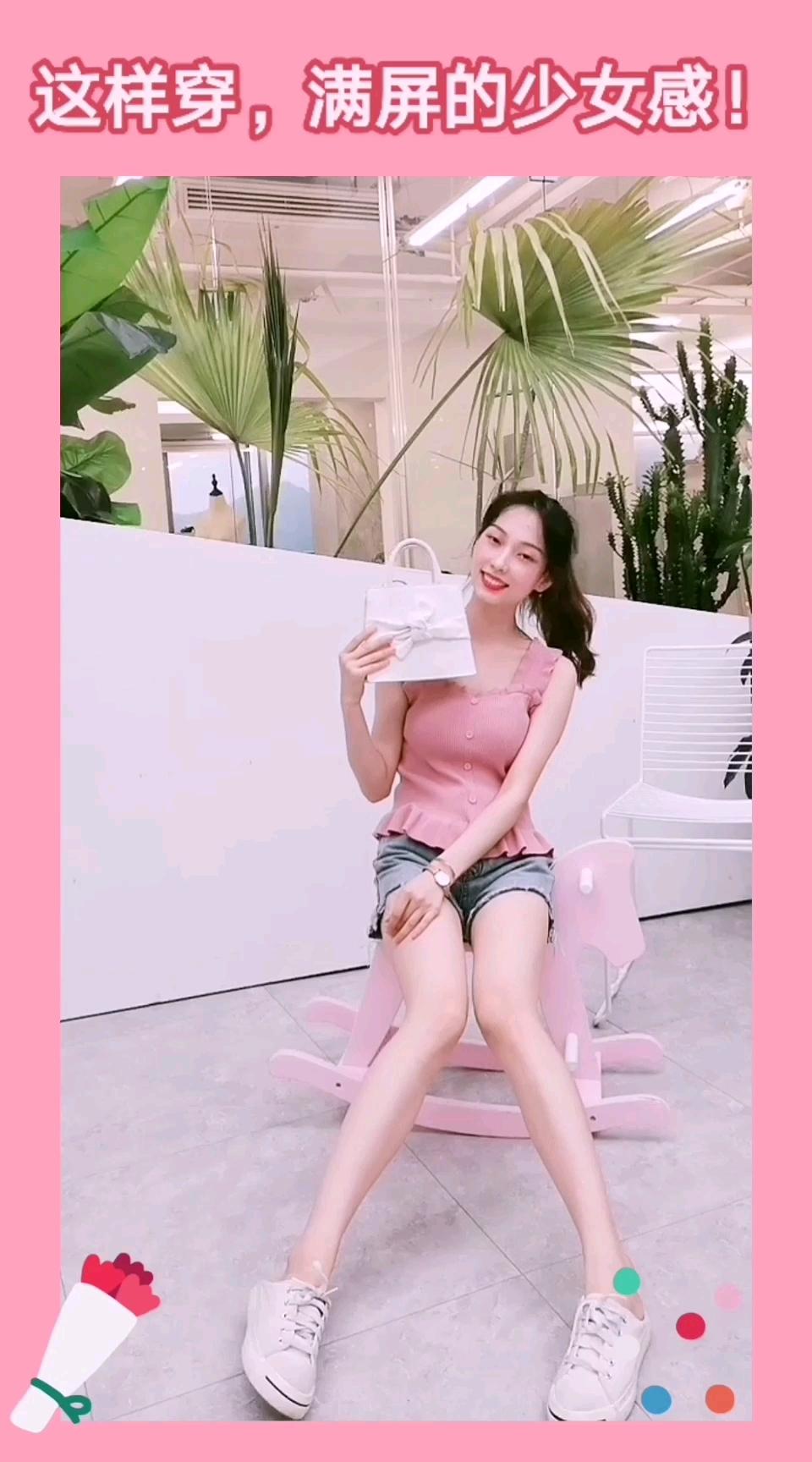 #炎夏只想躲进清凉衣服里!# 少女感满满的粉色吊带 上身很舒服  搭配牛仔短裤  活脱脱一个元气美少女!