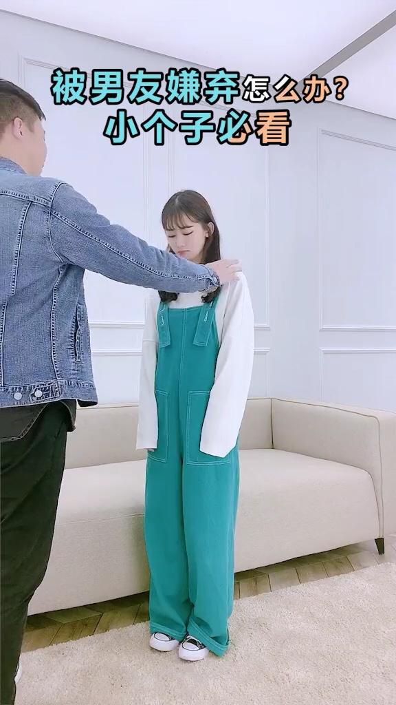 #小个子韩系穿搭模板,一键复制!#被男友嫌弃小矮子怎么办?那就让穿搭来搭救你吧,把身高评论留言给我哦!我帮你搭配