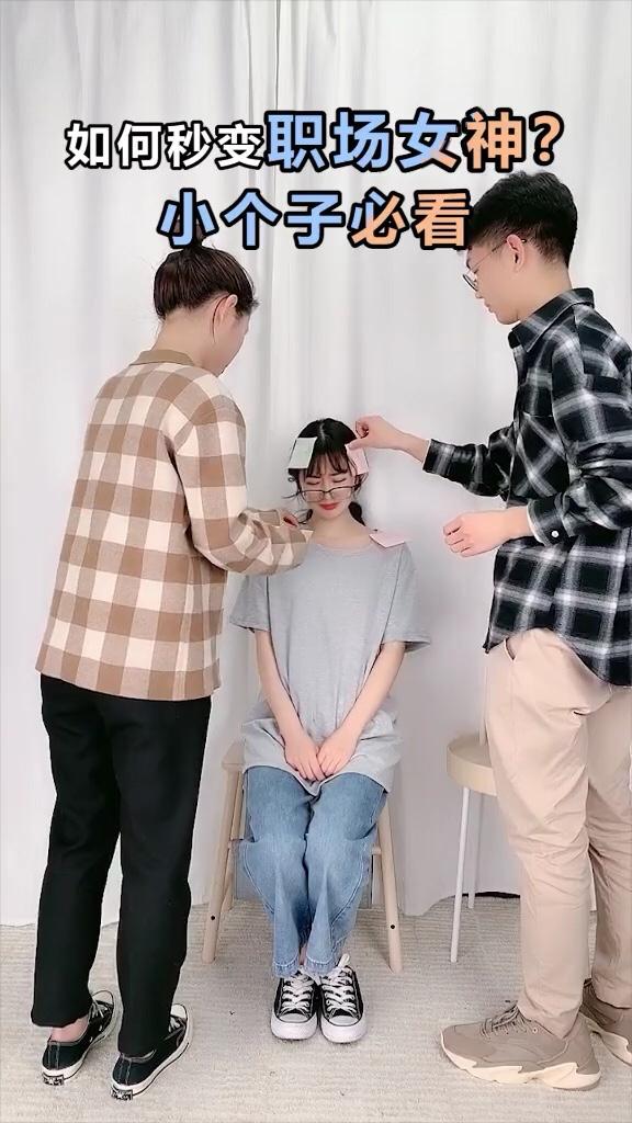 #小个子韩系穿搭模板,一键复制!#留下身高体重,直播帮你搭配哦,我是小个子的福利哟✨