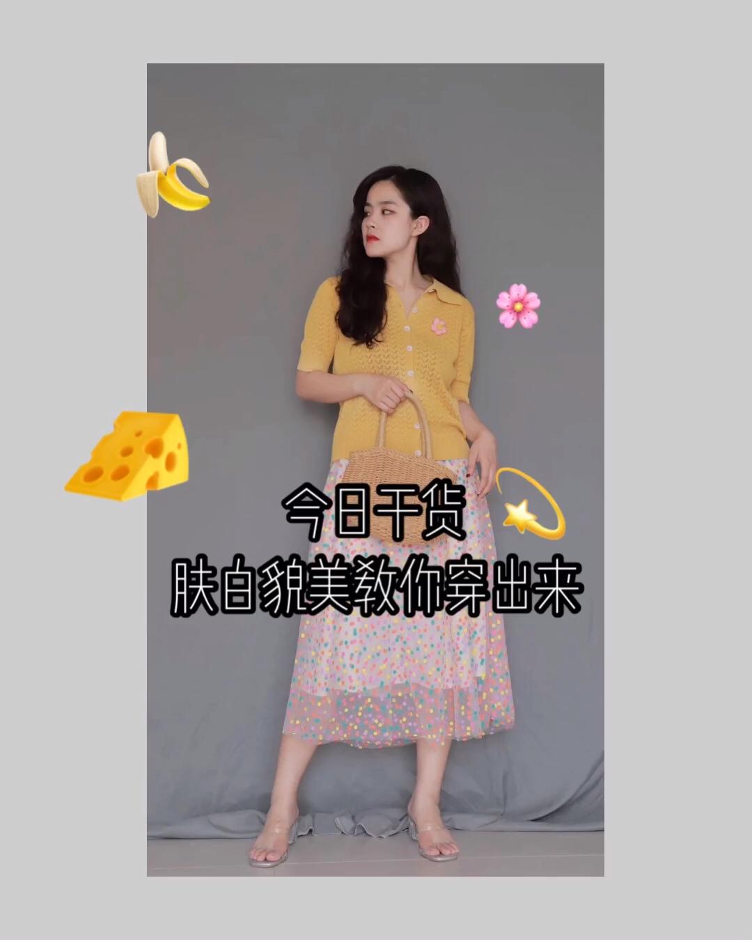 黄色针织短袖T恤搭配白色波点半身裙 手提编织包 整套复古甜美 泫雅风满满 #越穿越瘦,梨形mm福音#