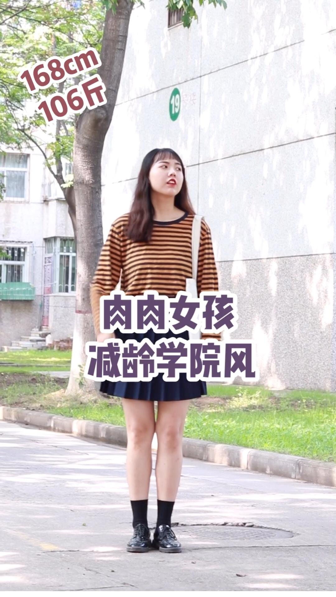 """#这个女生也太""""黄""""了吧!# 上衣是一件黑黄条纹T 很轻薄 夏季可当防晒衣穿 颜色也非常显白呢 下身是一条高腰百褶半裙 西装材质 版型很挺 学院风十足"""