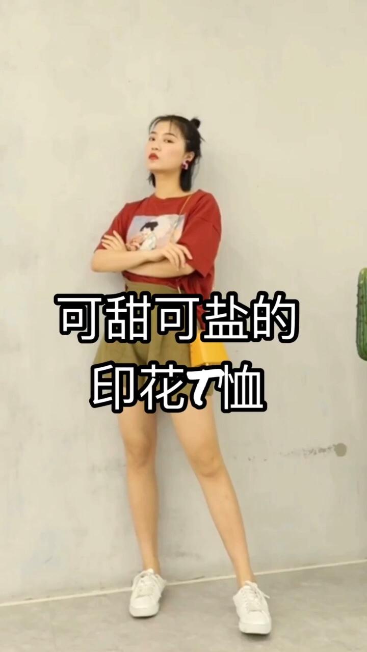 #蘑菇街新品测评# 非常百搭的砖红色印花T恤 砖红色超级显白哟 军绿色亚麻短裤 透气清凉 略微阔腿 很能藏肉哦 一套又凉快又减龄