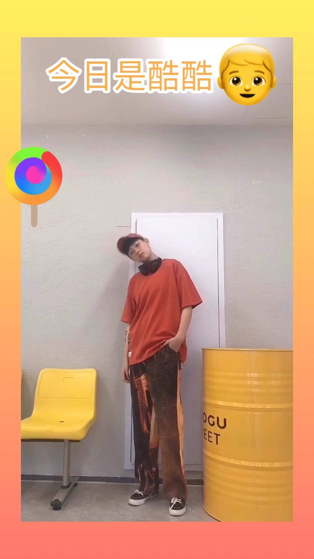 #蘑菇街新品测试# 今日是酷酷boy~ 裤子酷到炸裂啊印花 印花带了点橙色和黄色 然后裤子印花有点花 所以搭配了纯橙色的t恤 这样整体就看起来更舒服些