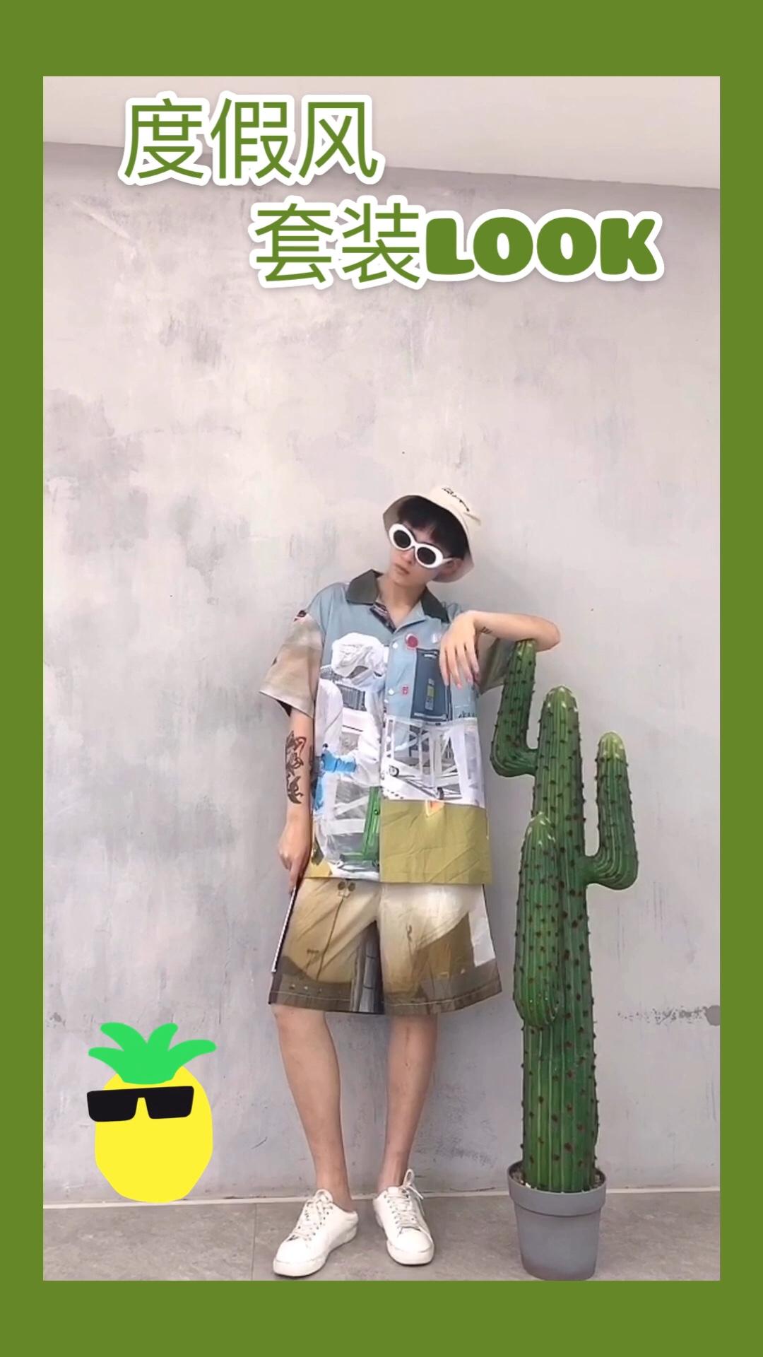#MOGU Studio# 分享一套有点度假风的套装 套装印花非常好看 这个套装还可以一衣多穿 分开搭配一起搭配都可以~ 我这次是搭配了个度假风 所以戴上遮阳帽和太阳镜 可以出去晒阳光浴了啊