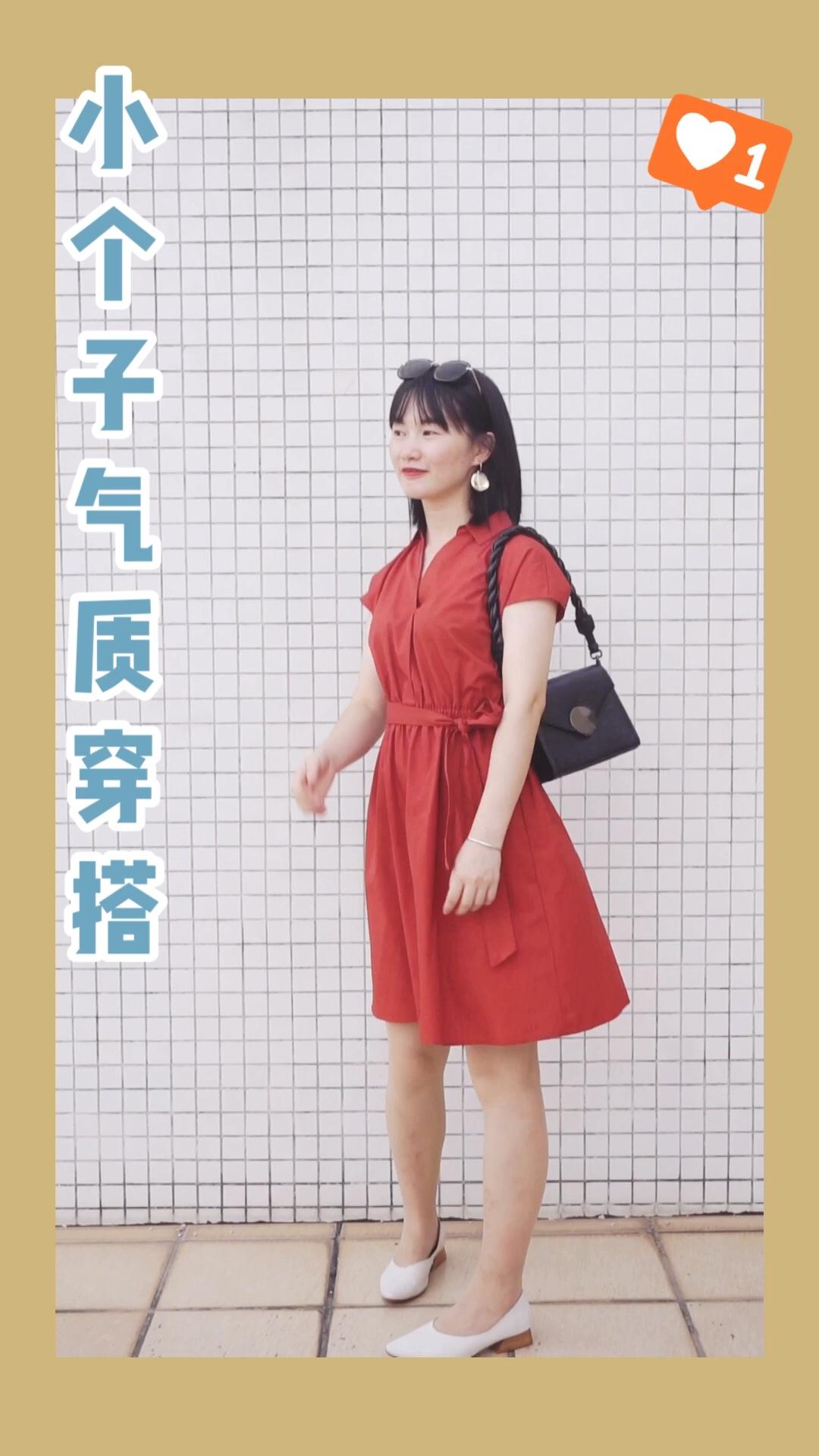 #第一次约会这样穿超加分!#  版型超正的红裙子 颜色很耐看显肤色 腰线设计显高又有气质 搭配了金属耳环 黑色包包~