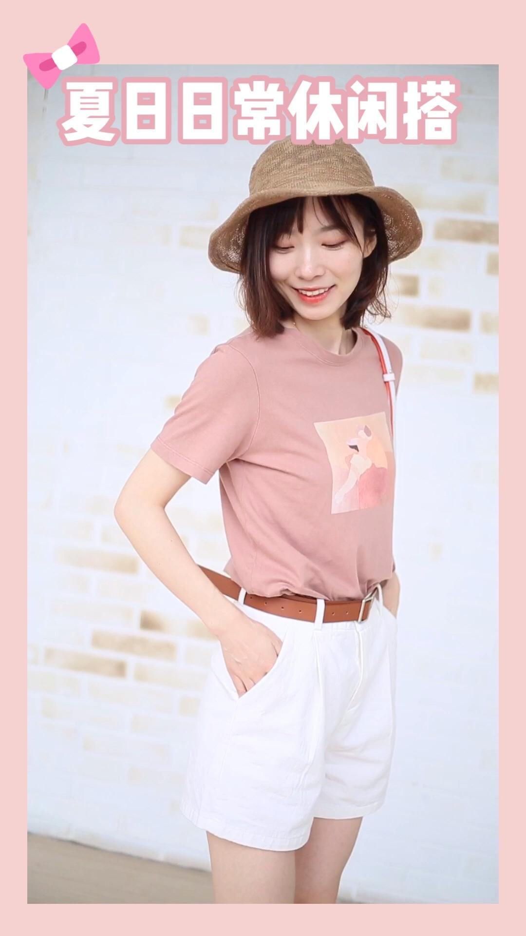 #平价夏装,美出新高度~# 夏日粉色t和白色短裤的清爽搭配 用皮带做分割 提高腰线 这条短裤很便宜 版型很不错 显瘦显高的 可以入起来哦~