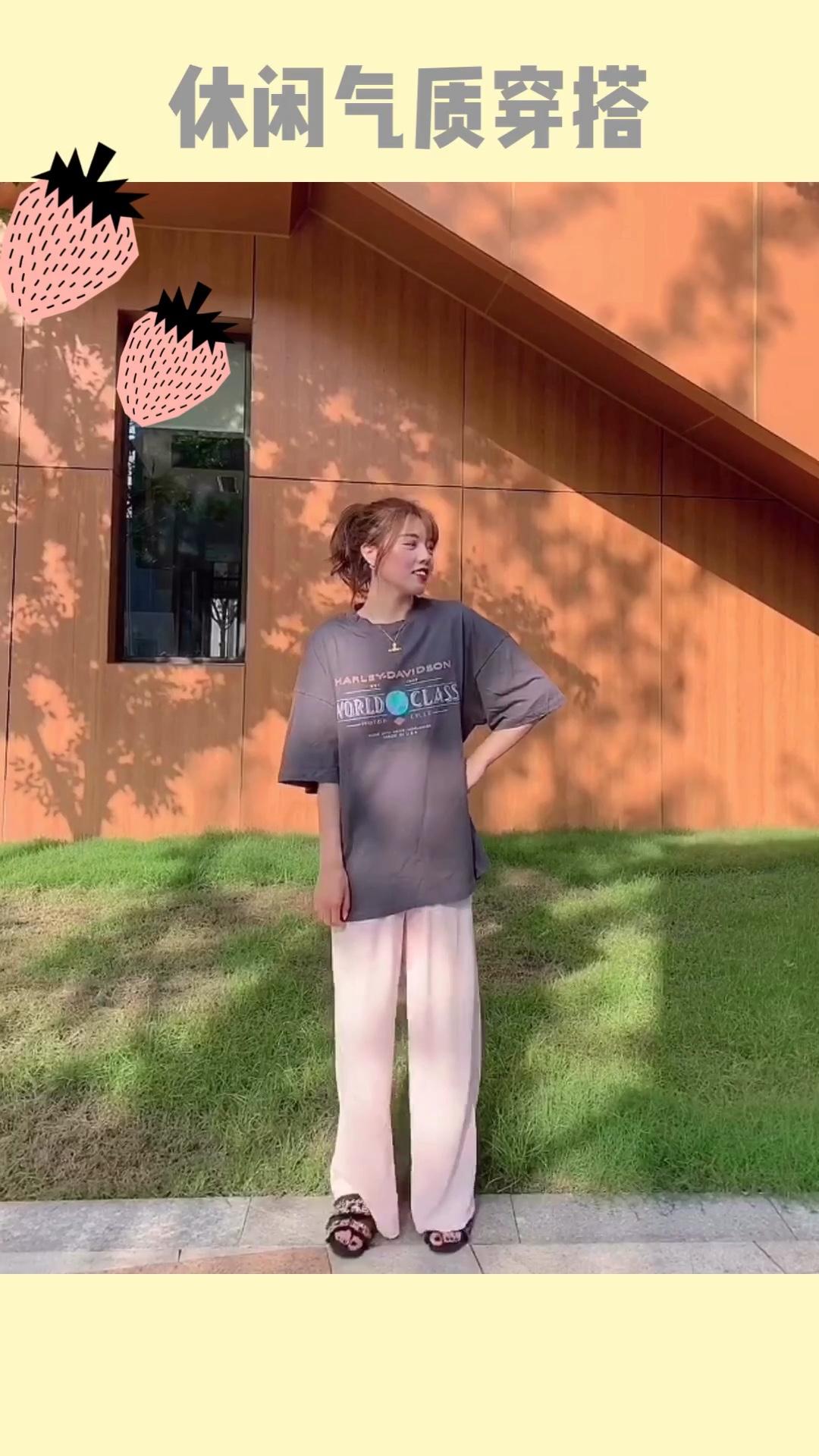 #不得不盘的网红王牌套装# 超级有质感的炭灰色T,美式复古街头的印花图案,宽松的版型特别随性,搭配这条浅粉色神裤,真的很特别啊!!