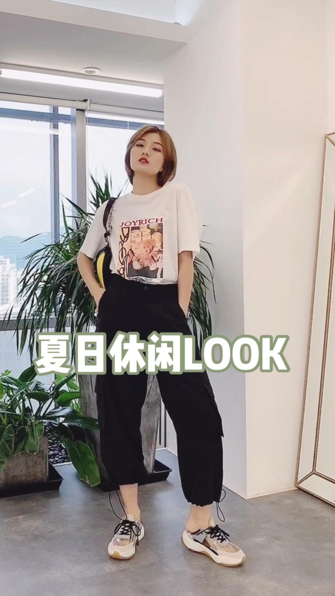 #蘑菇街新品测评# T恤加工装裤还有一双休闲鞋,超级舒适的搭配 而且永远不会出错