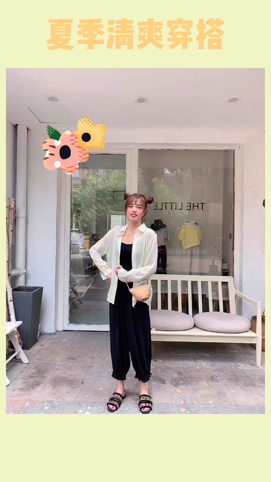 #仙女色系get,谁穿谁美# 一眼就爱上的扎染防晒衫,黄绿色真的太美了,而且面料又很薄,真的好仙的感觉,搭配吊带和灯笼裤有种很精致的感觉哦~