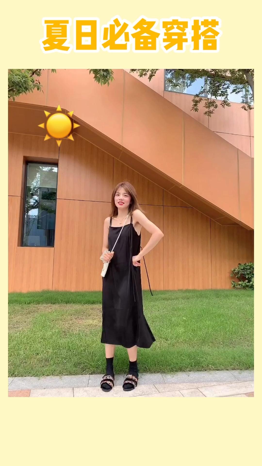 #夏日简约风,高级又消暑# 夏天必备的小黑裙,吊带开叉的款式很特别,两边还有带子可以系蝴蝶结,可以收腰显腰身,面料垂感特别好,真的很喜欢这件啦!!