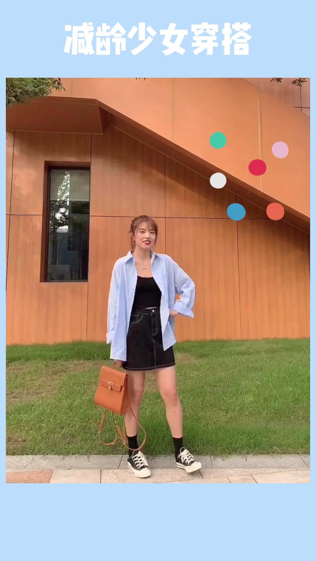 #晒不黑女孩的防晒必备# 简约清新的蓝色衬衫,不管做防晒还是衬衣都很好穿,搭配小吊带和高腰牛仔短裙,即显身材又有点小性感哦~