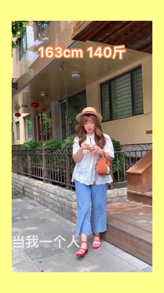 #网红私服好看到劈叉#  出门在外 不穿得美美的怎么行? 点击➕关注 分享更多显瘦搭配