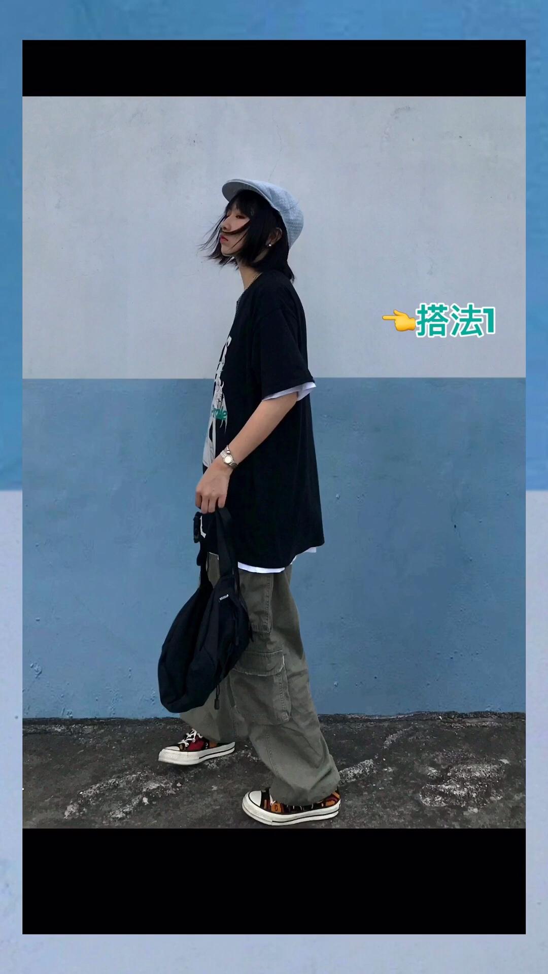 帅气女孩工装风,一件工装裤的两种搭配~ 在同一套搭配的基础上,增加一件工装衬衫整体会变得不一样哦~一起来get #夏日简约风,高级又消暑#