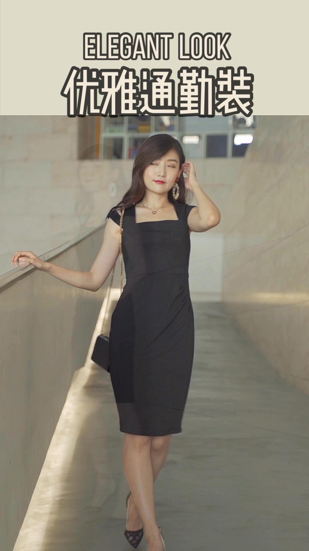 #7月闪电瘦,告别女壮士# 优雅气质look 特别适合通勤出席正式场合的ck小黑裙哦 修身版型显瘦又遮肉 较长的款式优雅得体 尽显女性魅力