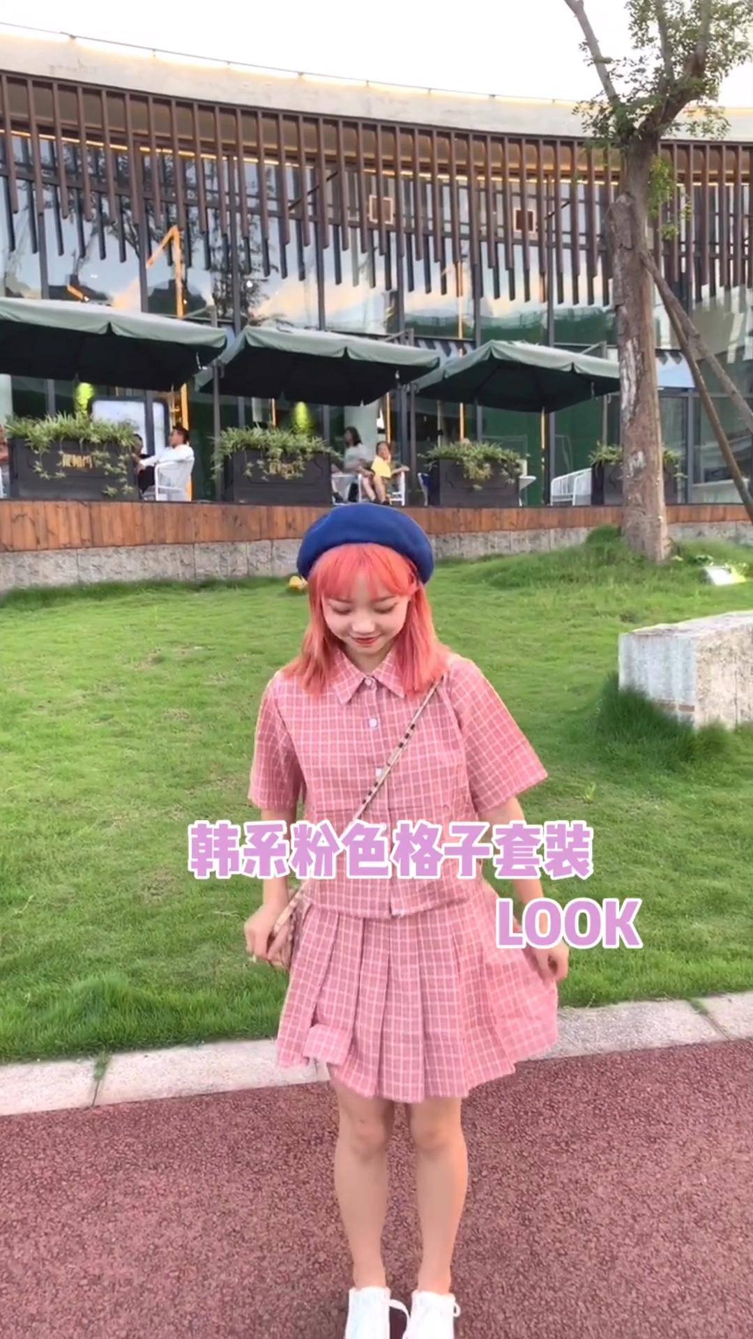 这套强烈推荐!必须安利的一个格子套装哦~樱花粉的色系也是真的太少女啦,元气满满~小短款的上衣剪裁,拉长整体的视觉效果,看起来腿更长哦!!#鬼马少女元气穿衣经#