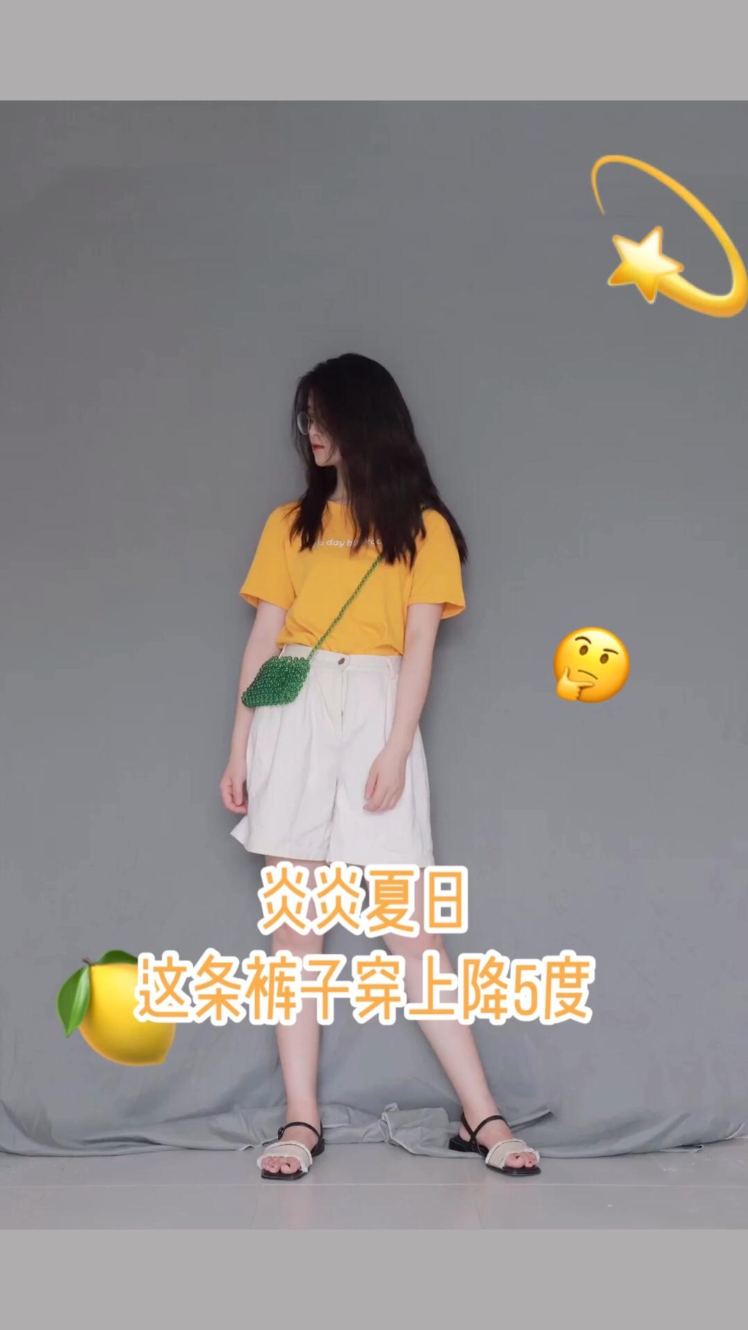 """#""""裤党""""vs""""裙党""""够胆够battle#  黄白搭配颜色耐看"""