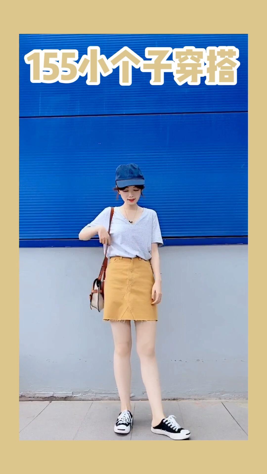 #不用修腿的短裙,我找到了!# 155小个子LOOK 姜黄色的包臀半身裙+简约tee v领显瘦显脸小哦 搭配高腰的下装 拉伸比例的效果hin棒哦