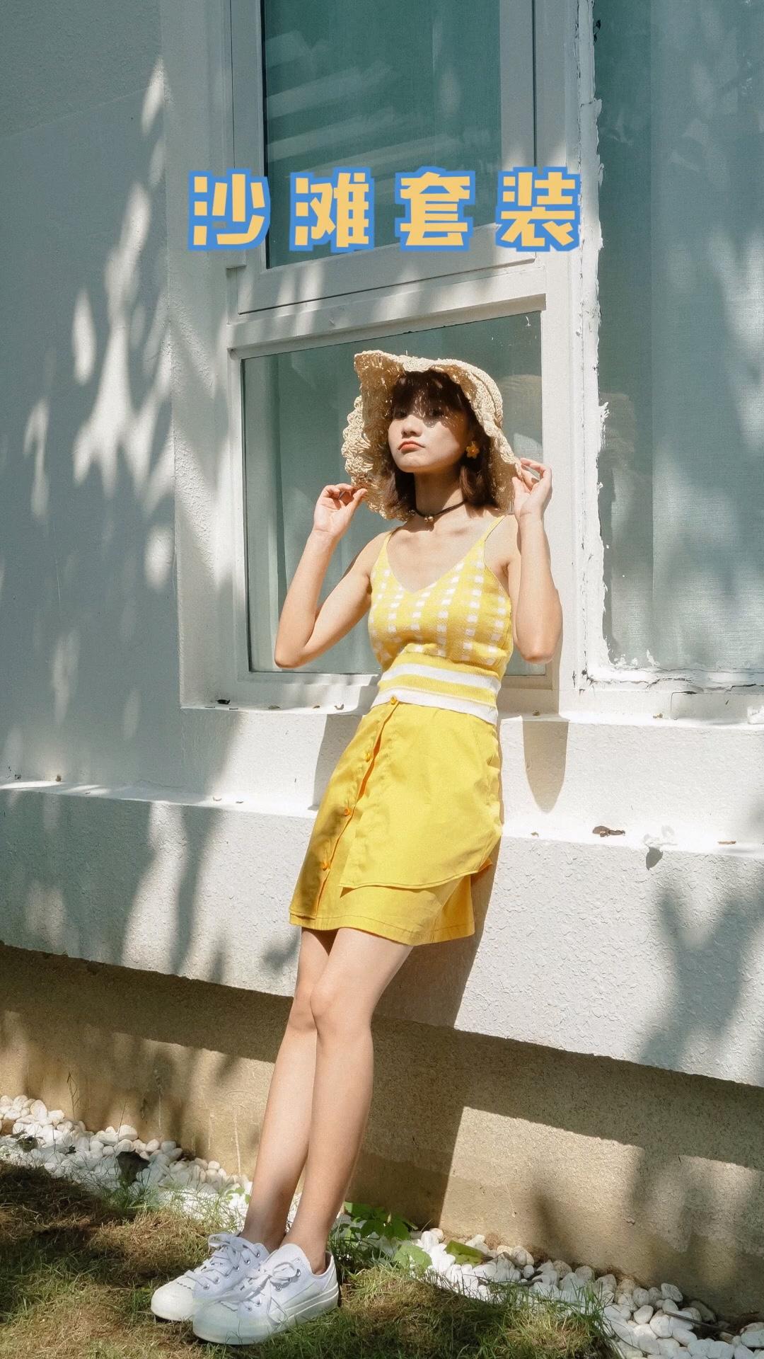 🏖️一起去海边吧 黄色格子吊带➕黄色短裙➕沙滩帽➕白色帆布鞋➕黄色小花耳环 夏天就该秀出你优秀的锁骨,吊带是不可或缺的,这一身黄色的搭配阳光鲜艳,让你的美肩无法隐藏!就穿这一身和朋友们一起去海边吧!   #38度,露肌穿搭透心凉#