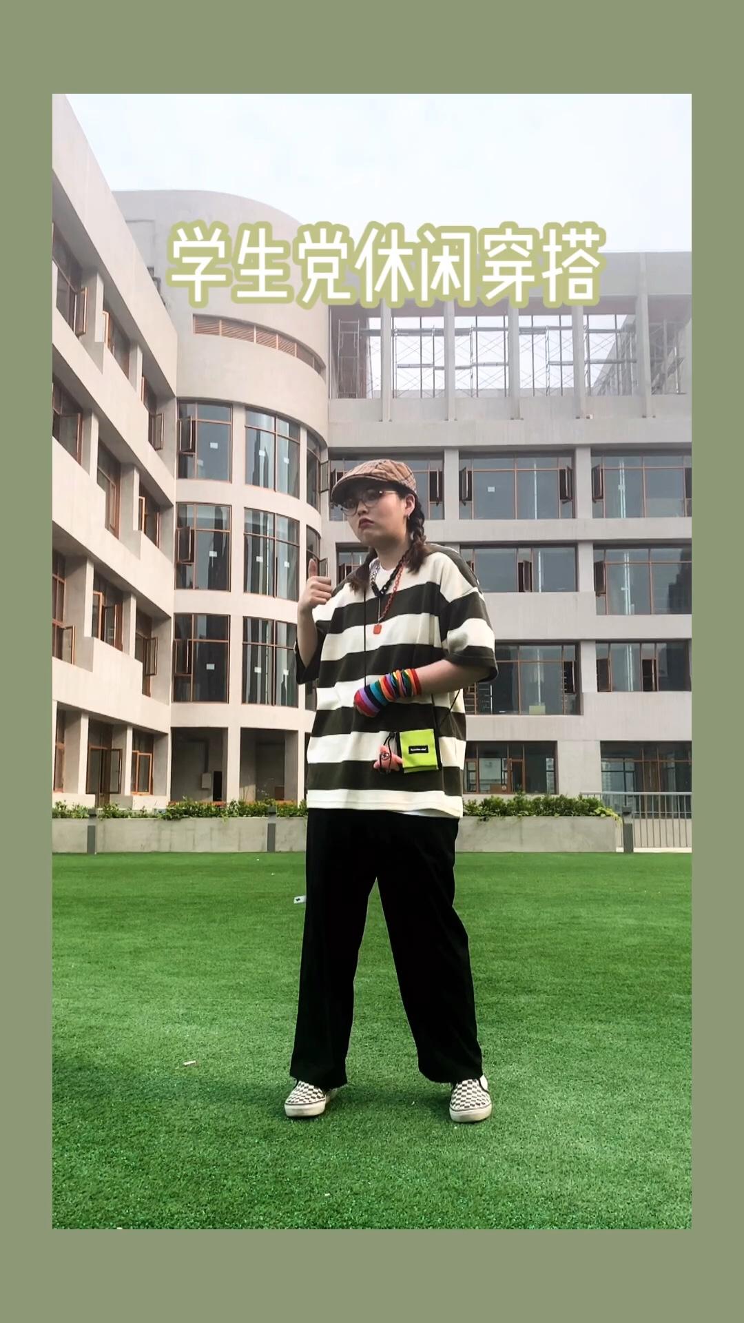 #私藏plmm穿搭,太可了!# 👔:proteus 👖:samesame 👟:vans 🎒:热呈  这套穿搭我觉得超级可!绿白条纹经典工装女孩的颜色!绿色也是超级显白的!这条黑色直筒裤也是微胖女孩的首选,穿上它腿型立马变直!谁穿谁就要爱上了!再来顶复古的贝雷帽,挎上小斜挎包,就可以出街啦! 好啦,如果你喜欢我的穿搭,就快点赞➕关注吧!