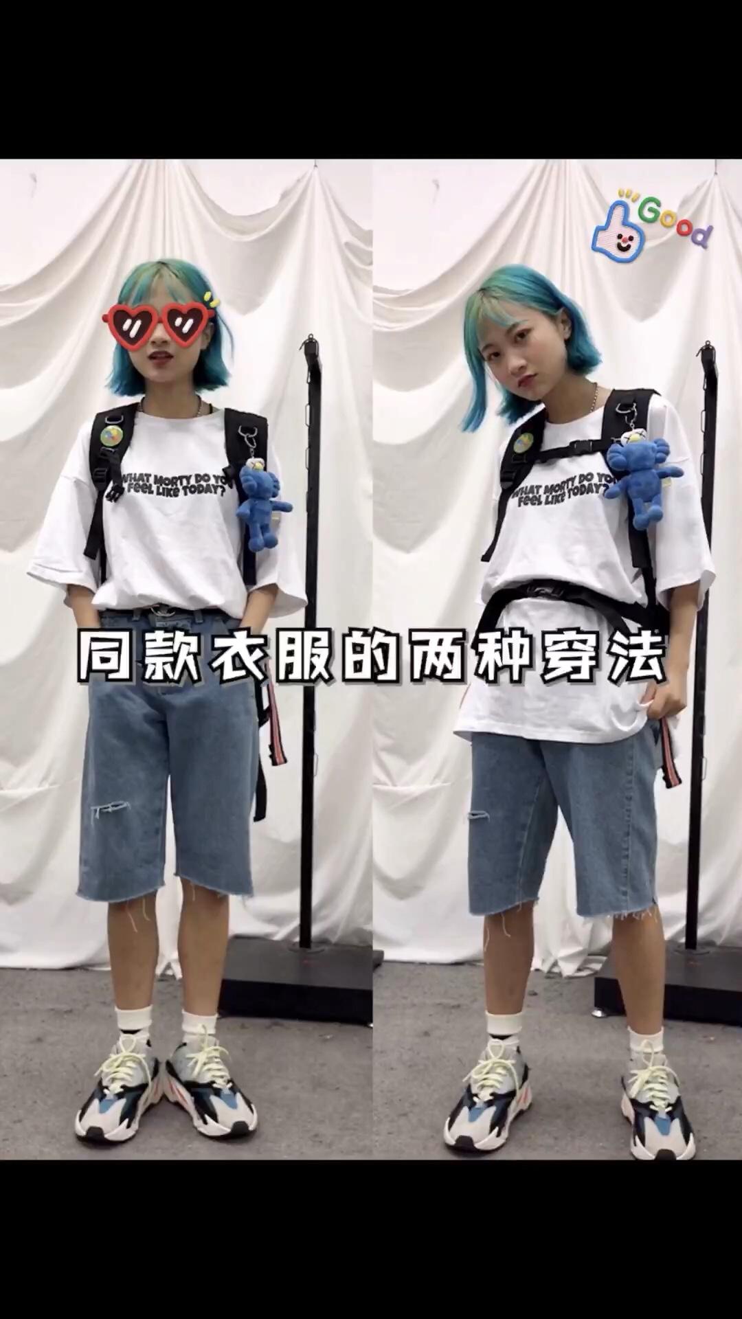 #小个子暑期穿衣指南# 超好看的一身帅气的穿搭,两种穿法都超好看超级简单小心机,你更喜欢怎么穿呀!白色t搭配蓝色短裤牛仔裤是超级简单的~好看!
