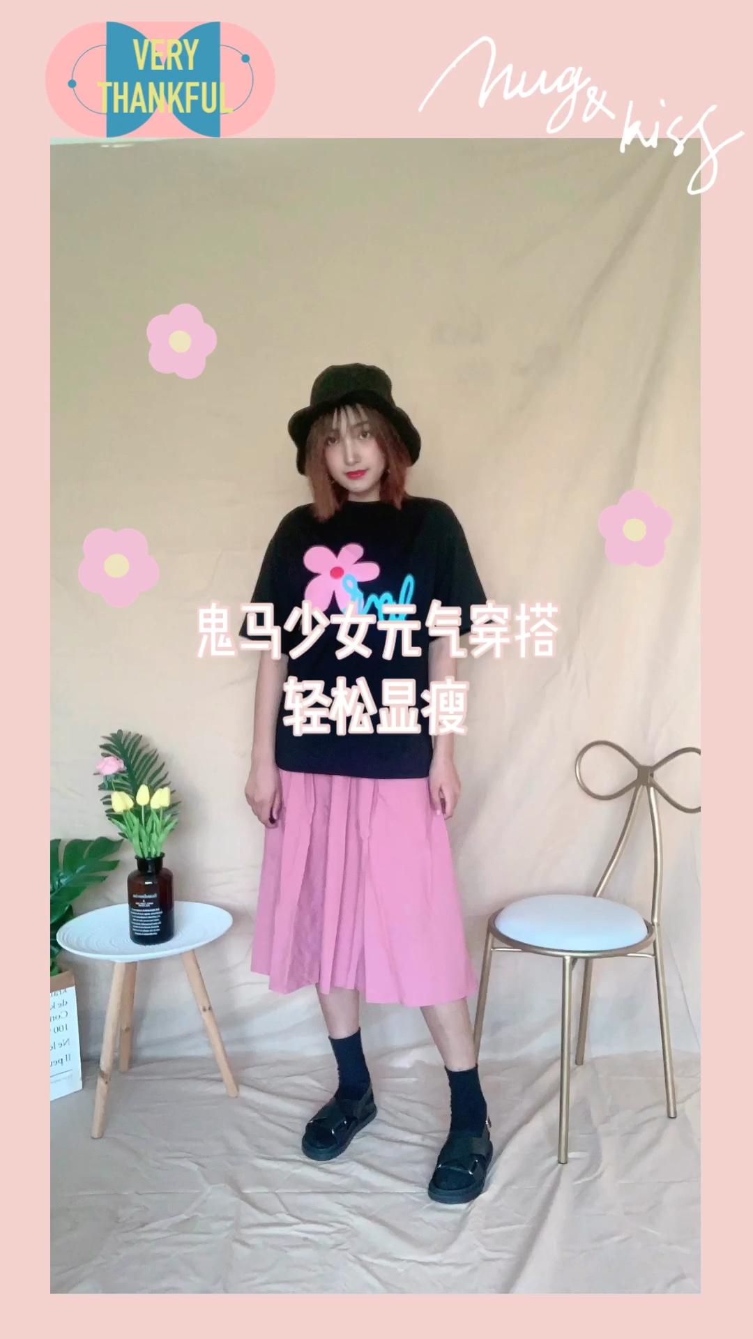 #鬼马少女元气穿衣经#  今年最流行的小花t恤 搭配粉色半身裙 非常减龄可爱的感觉 活力四射 加上渔夫帽的点缀 这一身好穿又好看
