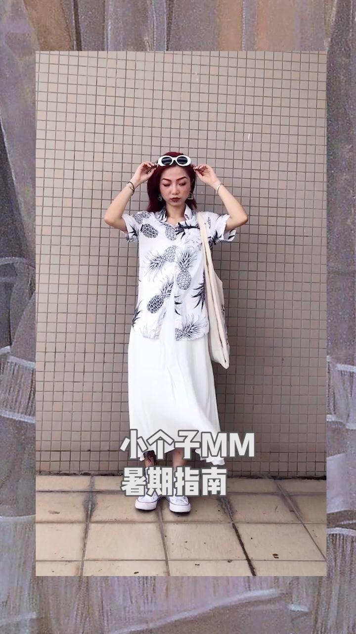一条白色连衣裙绝对是夏日超级吸睛的!搭配一件防晒衬衫!简直是粗手臂女孩的福音!暑期就要这样穿又美又帅气!搭配帆布包和帆布鞋瞬间十八岁! #小个子暑期穿衣指南#
