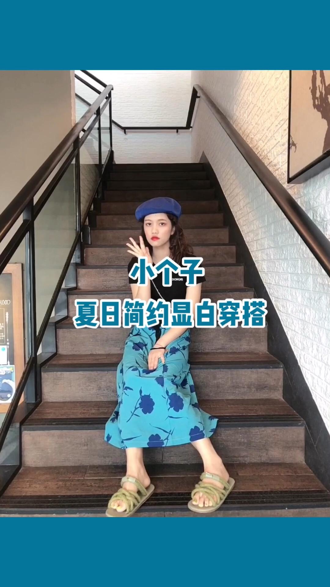 黑色短袖➕蓝色花裙子➕帽子➕草帽鞋 超级无敌爱这条裙子的 很夏天 版型也很好看 搭配黑色黄色白色紫色都是很好搭配的 所以 怎么可以不买呢 #懒癌女孩一键式穿搭#