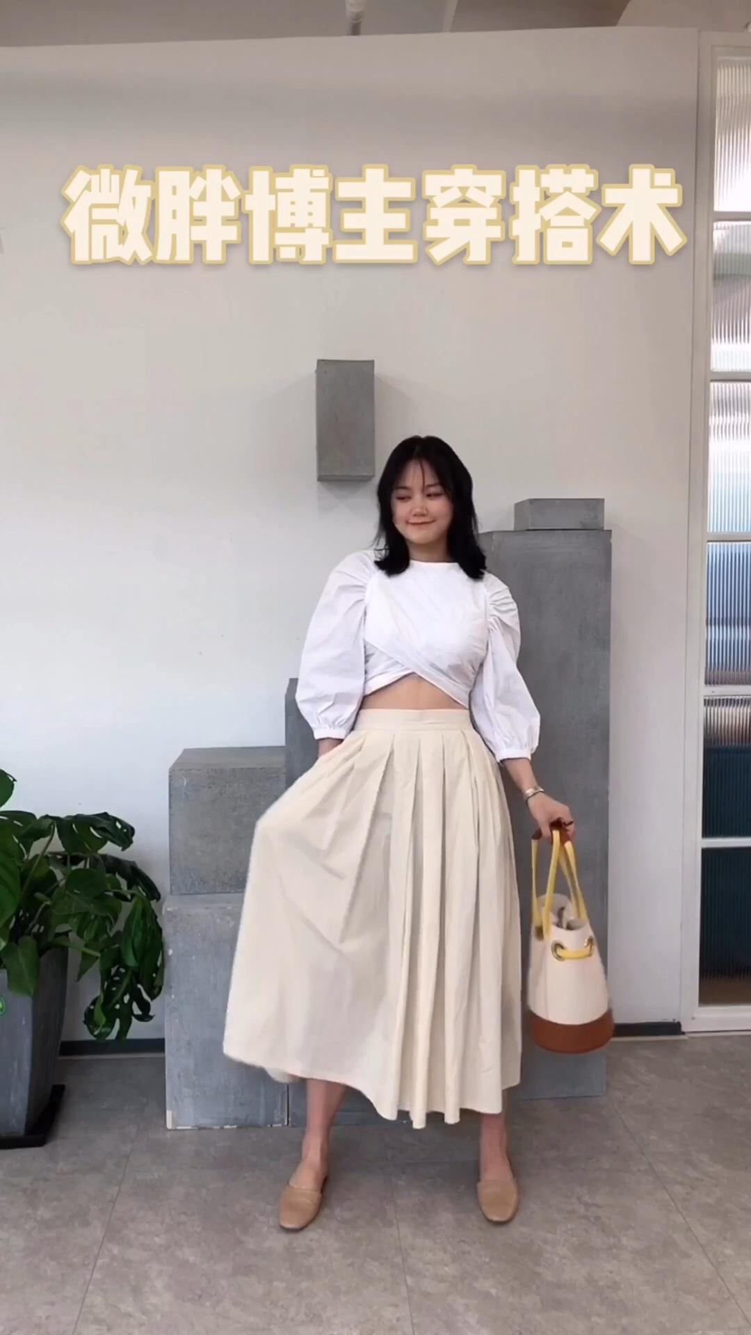 #温柔奶油白,夏日最优解# 白色搭配杏色  真的太温柔了 廓形泡泡袖很好的修饰了拜拜肉 但是肩膀宽的mm不建议入哦 (会显得很壮) 下半身搭配油果日记家的一条浅杏色裤裙 是裤子的设计哦不用担心走光 看起来像裙子~ 这条裙裤反正买就对了