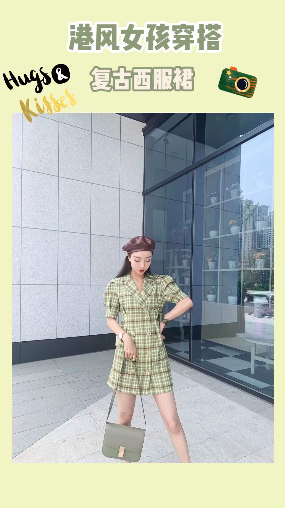 """#酷暑无时尚?服用""""凉""""方# 小棍穿搭 超级喜欢,最近新买了这件牛油果,绿色的格子西服裙,版型特别好修很修身,穿上超级显腿长。这个颜色真的无敌显白,而且看起来很清凉,有点复古的感觉,我所以我搭配了一个皮质贝雷帽,很港风,你喜欢这件吗?喜欢就留言告诉我吧。"""