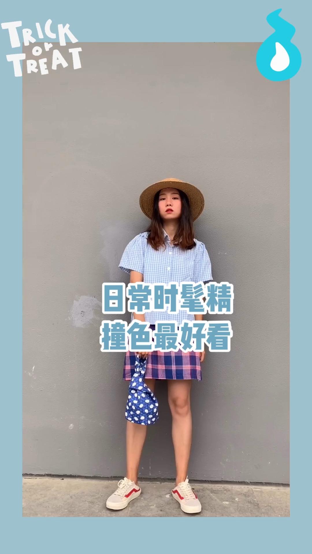 #日剧女主上线,轮到你了!# 风格百变的学生党穿搭✨ 日常时髦精 撞色最好看 时髦女孩应该有的搭配 蓝色的格子衬衫非常清新 紫色的格子短裙又很特别 短裙显腿长又修饰腿型 撞色更加出彩 一起做一个时髦女孩吧! 希望学生党妹子们美美哒 我们一起学穿搭呀❤️