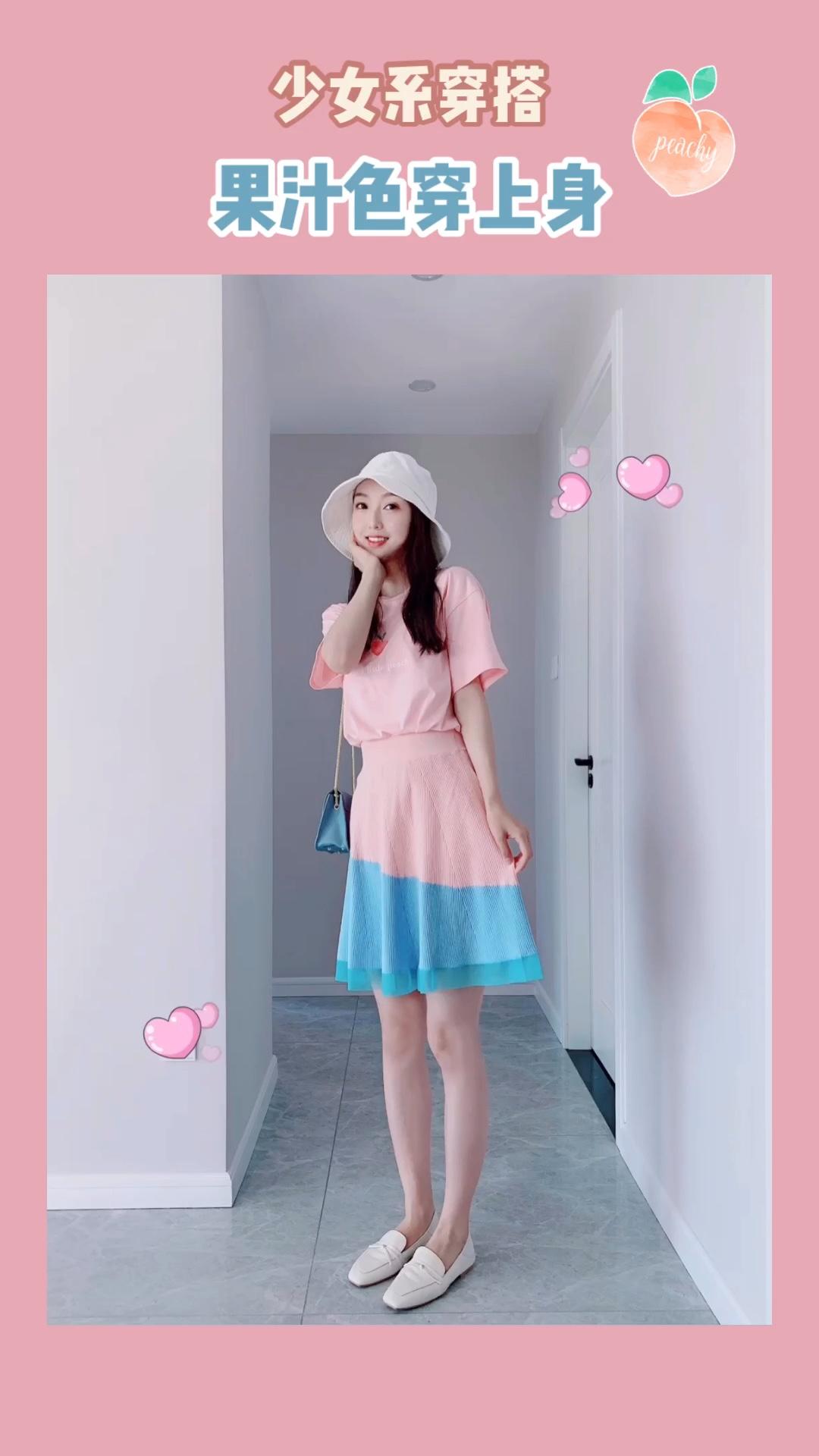 #夏日果汁色穿搭大赛# 小棍穿搭 今天这套蜜桃少女的穿搭,果汁色超级适合夏天。 为了呼应服装的颜色,搭配了白色的渔夫帽和白色的平底鞋,蓝色的小包包。这套超级减龄斩男穿搭