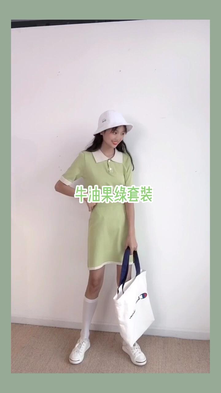 #显瘦显高穿搭,拯救不自信!#很减龄的一套polo针织套装,很清新的牛油果🥑绿,真的很显白~显瘦又显高