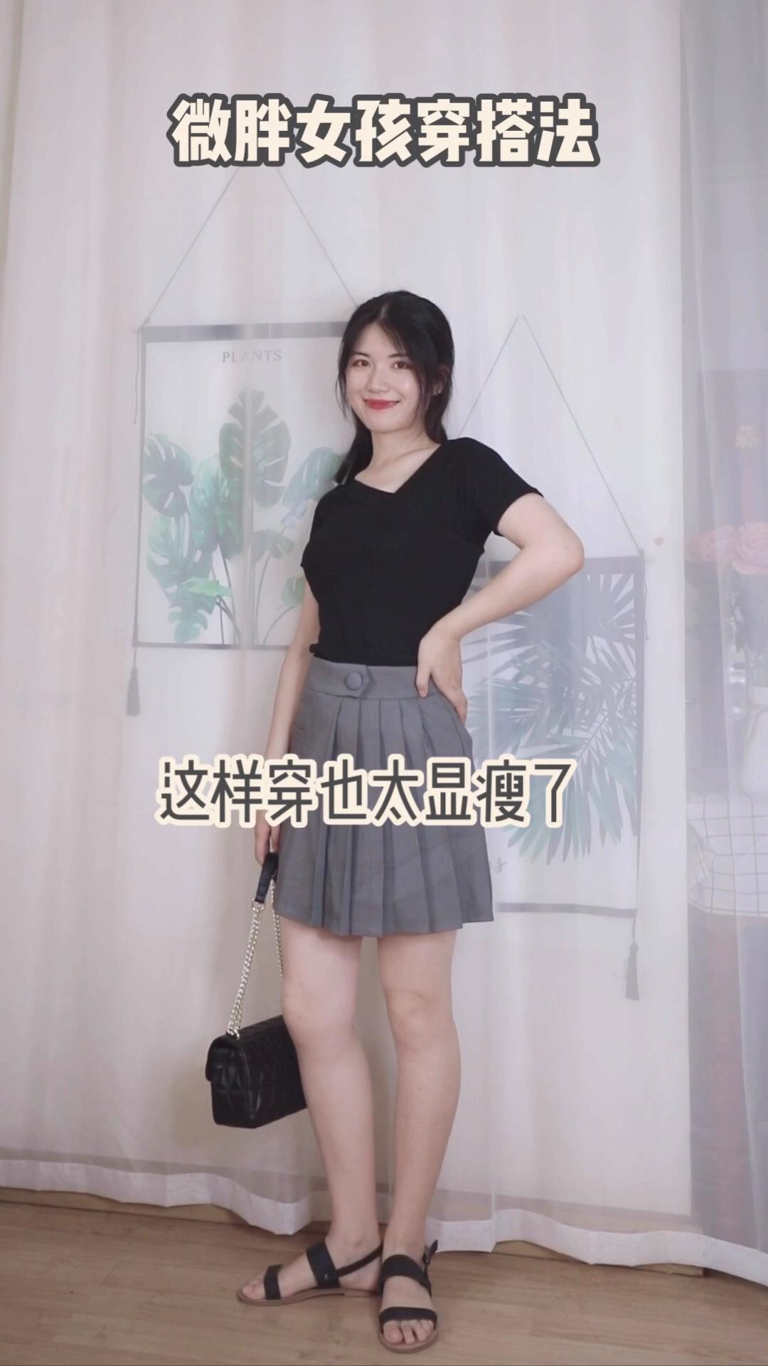 #三伏天最全露肤攻略~# 黑色修身T恤搭配灰色半裙,真的超级A! 和我一样的微胖女孩真的可以试试这件不规则领口t恤,搭配这款半裙真的太显瘦了! 鞋包也选择了黑色,虽然是颜色简单的单品,但是巧妙在设计感,使得整体感很强,日常休闲我最爱这么穿,简约不简单!