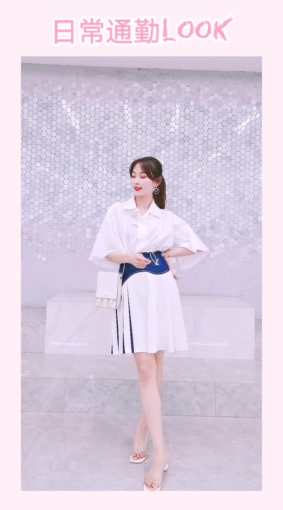#一分钟穿搭,上班不迟到~# 巨有气质的一套! 白衬衫知性优雅 百搭又气质 搭配设计感十足的半身裙 出街回头率百分百 面试穿这一套就对啦~