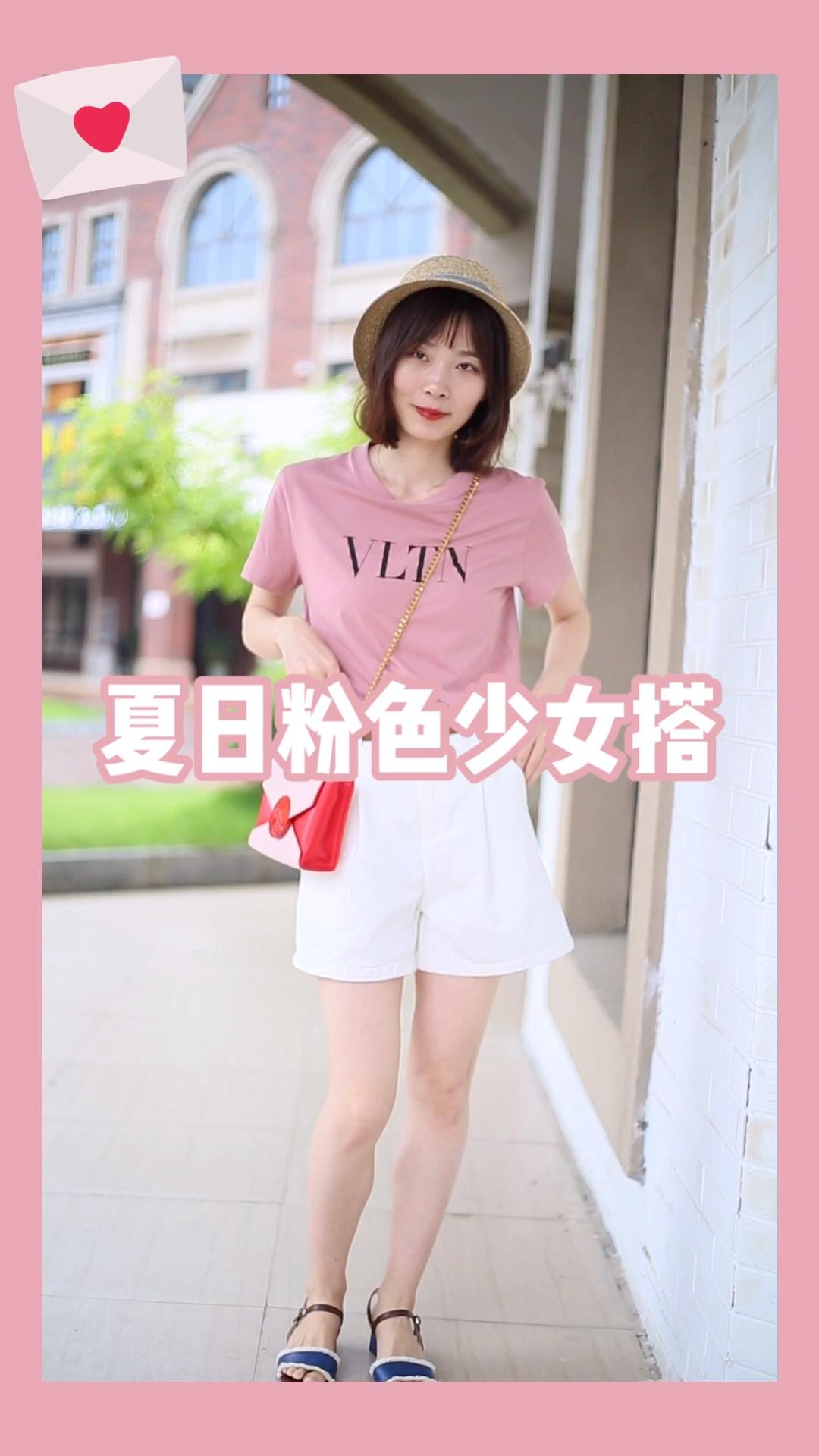 #Lolita合集:高甜少女都在这里!# 粉色加白色的搭配也是很夏天的色彩呀 清新甜美感扑面而来 白色的高腰短裤百搭实用 各种风格都可以打造 粉色拼色链条包也非常好看哦